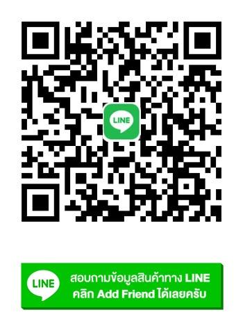 LINE@ Dragonflex